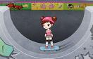 阿sue玩滑板中文版遊戲 / 阿sue玩滑板中文版 Game
