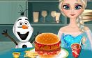 艾爾莎做漢堡遊戲 / 艾爾莎做漢堡 Game