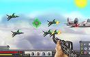 空戰狙擊手遊戲 / Skyfighters Game