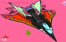 戰鬥機填色遊戲 / 戰鬥機填色 Game