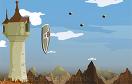 守護陸地城堡遊戲 / 守護陸地城堡 Game