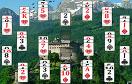 城堡撲克接龍遊戲 / 城堡撲克接龍 Game