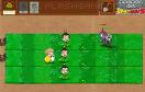 三國英雄戰殭屍遊戲 / 三國英雄戰殭屍 Game