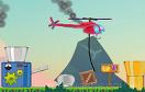 直升機飛行練習遊戲 / 直升機飛行練習 Game