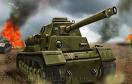 坦克襲擊遊戲 / Tank Attack Game