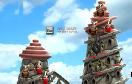 疊山城堡防禦戰2遊戲 / Slice Fortress Defense 2 Game