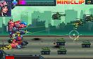機器人攻城戰遊戲 / 機器人攻城戰 Game