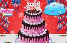 製作新年蛋糕遊戲 / 製作新年蛋糕 Game