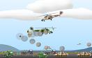 直升機戰爭無敵版遊戲 / 直升機戰爭無敵版 Game