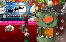 射擊殭屍7聖誕選關版遊戲 / 射擊殭屍7聖誕選關版 Game