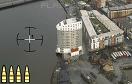 狙擊恐怖分子遊戲 / Sniper on High Game