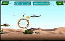 飛鷹計劃遊戲 / 飛鷹計劃 Game
