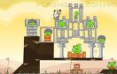 憤怒的小鳥免費神鷹選關版遊戲 / 憤怒的小鳥免費神鷹選關版 Game