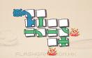 接通消防水管選關版遊戲 / 接通消防水管選關版 Game