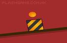 平衡小技巧遊戲 / 平衡小技巧 Game