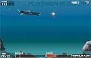 深海潛水艇遊戲 / 深海潛水艇 Game