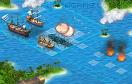 戰艦大對攻遊戲 / 戰艦大對攻 Game