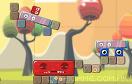 怪物島上的紅方塊2選關版遊戲 / 怪物島上的紅方塊2選關版 Game