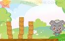 小灰灰堆積木遊戲 / 小灰灰堆積木 Game
