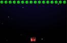 紅色太空戰鬥機遊戲 / 紅色太空戰鬥機 Game