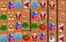 聖誕麻雀連連看2011遊戲 / Christmas Mahjong 2011 Game