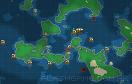 帝國群島遊戲 / 帝國群島 Game