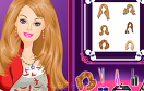 芭比聚會裝遊戲 / Barbie Dress For Party Dress Up Game