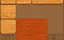 木方塊華容道2遊戲 / 木方塊華容道2 Game