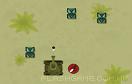 坦克英雄遊戲 / Hero Tank Game