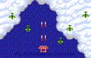 1943中途島海戰無敵版遊戲 / 1943中途島海戰無敵版 Game