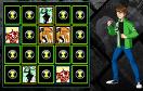 少年駭客翻牌挑戰遊戲 / Ben 10 Alien Quest Game