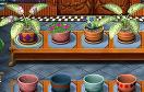 植物種植大亨遊戲 / 植物種植大亨 Game
