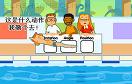 跳水十米台遊戲 / 跳水十米台 Game