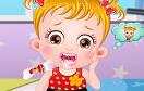 可愛寶貝長蛀牙遊戲 / 可愛寶貝長蛀牙 Game