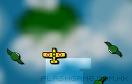 飛機控飛鳥遊戲 / 飛機控飛鳥 Game