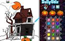 萬聖節鬼屋填顏色遊戲 / 萬聖節鬼屋填顏色 Game