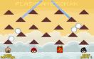 不憤怒的小鳥2修改版遊戲 / 不憤怒的小鳥2修改版 Game