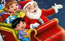 聖誕節隱藏數字遊戲 / 聖誕節隱藏數字 Game