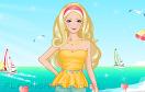 海灘芭比遊戲 / Beach Barbie Facial Makeover Game