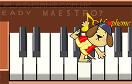 小狗鋼琴家遊戲 / 小狗鋼琴家 Game