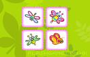 找出小蝴蝶遊戲 / 找出小蝴蝶 Game