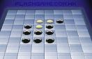 五子棋遊戲 / 五子棋 Game