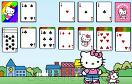 凱蒂貓紙牌遊戲 / 凱蒂貓紙牌 Game