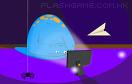 飛翔的紙飛機遊戲 / 飛翔的紙飛機 Game