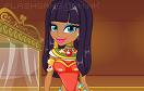 埃及艷后是的美容遊戲 / 埃及艷后是的美容 Game