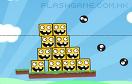 方塊建造高樓遊戲 / 方塊建造高樓 Game