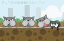 憤怒的貓咪遊戲 / 憤怒的貓咪 Game