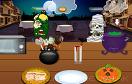 萬聖節幽靈餐館遊戲 / 萬聖節幽靈餐館 Game