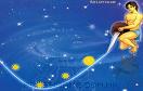 星空曲線遊戲 / 星空曲線 Game