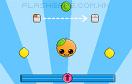 重力橙子加強版遊戲 / 重力橙子加強版 Game